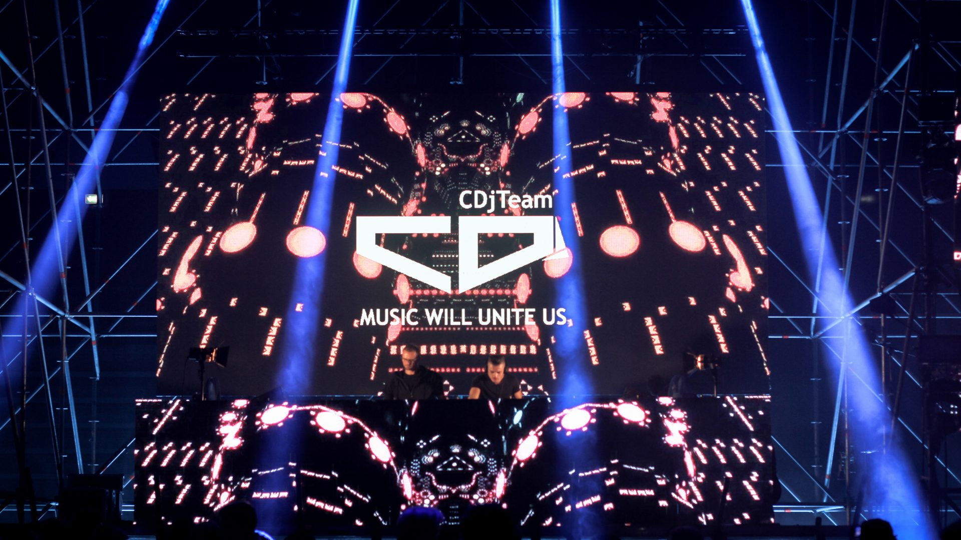 CDj-events / Music and atmosphere for your events